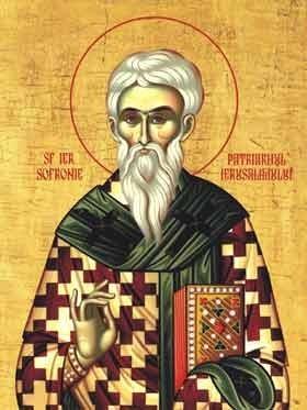 Sfantul Sofronie, patriarhul Ierusalimului (Zi aliturgica. Dezlegare la branza, lapte si oua)
