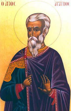 Sfantul Mucenic Agapie si cei sapte mucenici (Zi aliturgica. Canonul cel Mare)