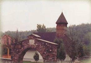 Manastirea Magina