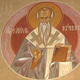 Sfantul Chiril, Patriarhul Ierusalimului