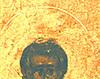 Sfantul Cuvios Viril