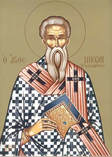 Sfantul Mucenic Nicon