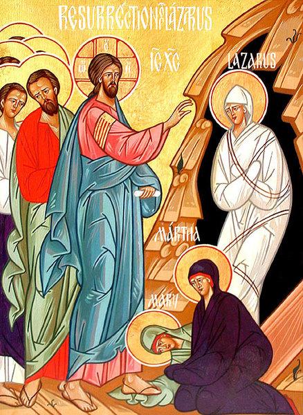 Icoana Invierii lui Lazar