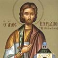Sfantul Mucenic Chiril diaconul