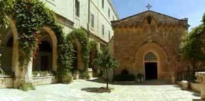 Capela Flagelarii lui Iisus - Ierusalim