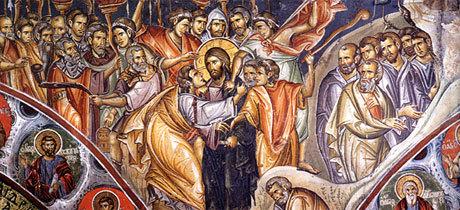 Iuda a fost predestinat sa-L vanda pe Hristos?