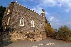 Mensa Christi - Biserica Sfantului Petru