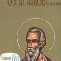 Sfantul Agav