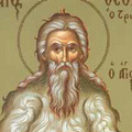 Sfantul Teodor Trihina