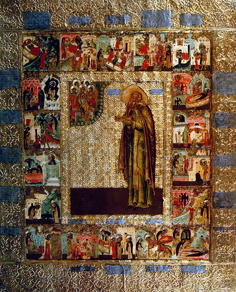 Sfantul Teodor Sicheotul