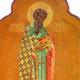 Sfantul Vasile, Episcopul Amasiei