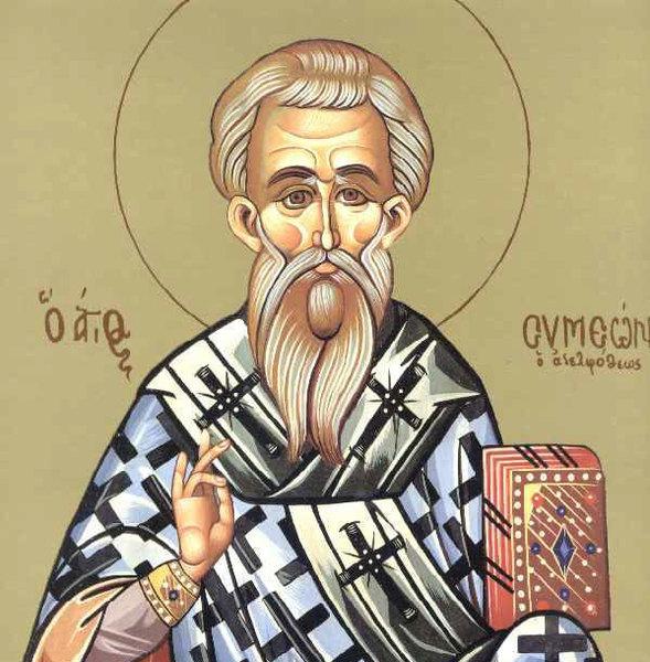 Sfanta si Marea Miercuri (Denie) Sfantul Apostol Simeon, ruda Domnului
