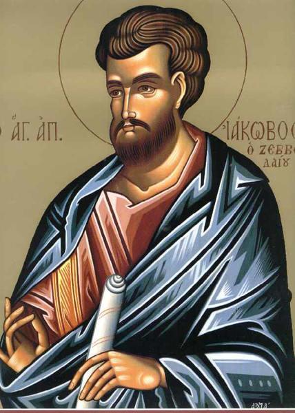 Sfantul Apostol Iacov, fratele lui Ioan Evanghelistul