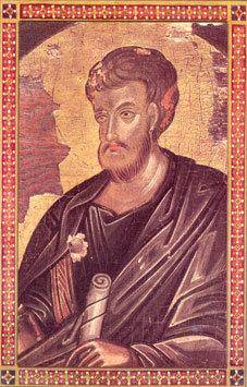 Sfantul Apostol Iacov, fiul lui Zevedei