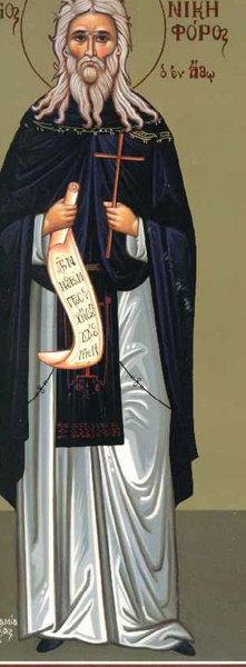 Sfantul Nichifor