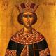 Sfanta Mucenita Irina