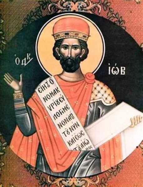 Izvorul Tamaduirii; Sfantul si Dreptul Iov