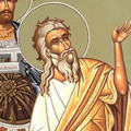 Prorocul Isaia