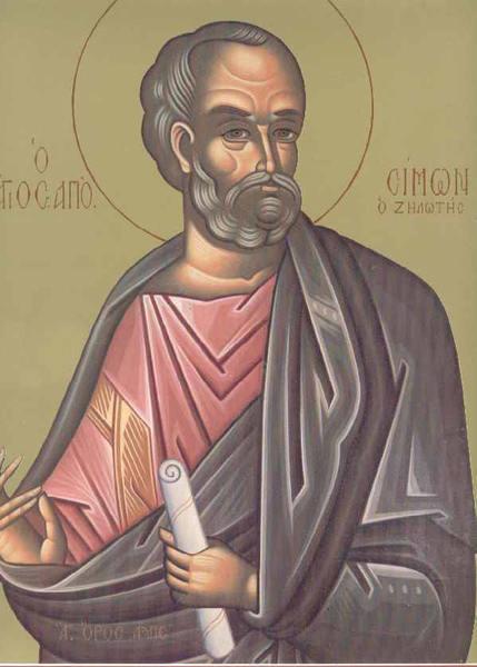 Sfantul Apostol Simon