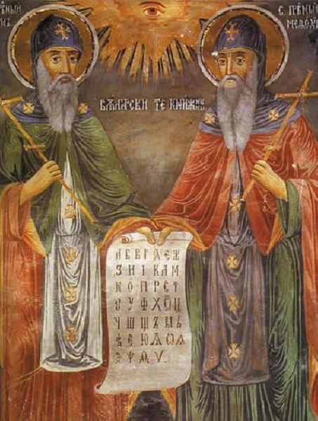 Sfintii Chiril si Metodie, apostolii slavilor