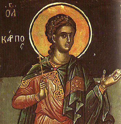 Sfantul Apostol Carp, unul din cei 70 de apostoli