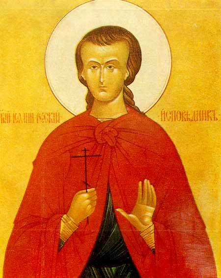 Sfantul Ioan Rusul; Sfantul Iuliu Veteranul