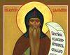 Sfantul Isachie