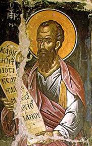 Sfantul Proroc Elisei