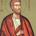 Sfantul Apostol Iuda