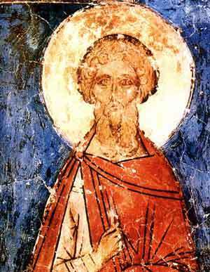 Sfantul Mucenic Afrodisie