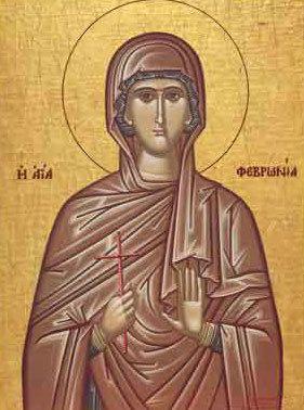 Sfanta Mucenita Fevronia