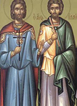 Sfintii Mucenici Proclu si Ilarie