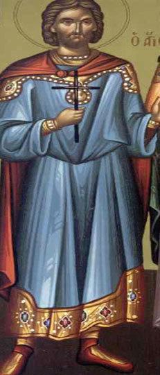 Sfantul Mucenic Proclu