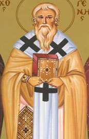 Sfantul Atinoghen