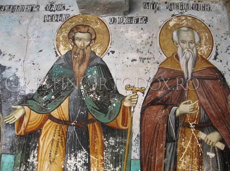 Biserica Protaton - Athos