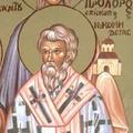Sfantul Mucenic Prohor