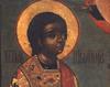 Sfantul Mucenic Nicanor