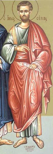 Sfantul Apostol Sila