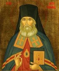 Sfantul Ierarh Antim Ivireanul