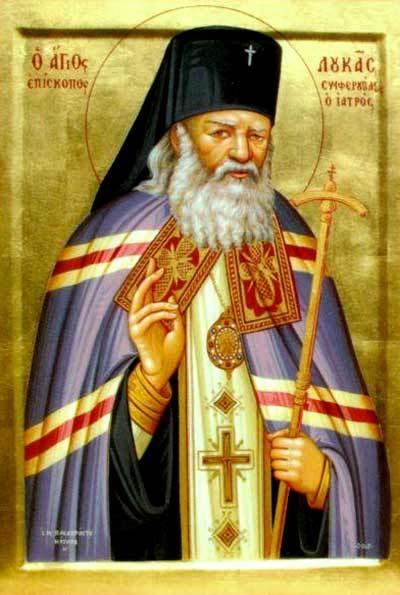 Acatistul Sfantului Luca al Crimeei