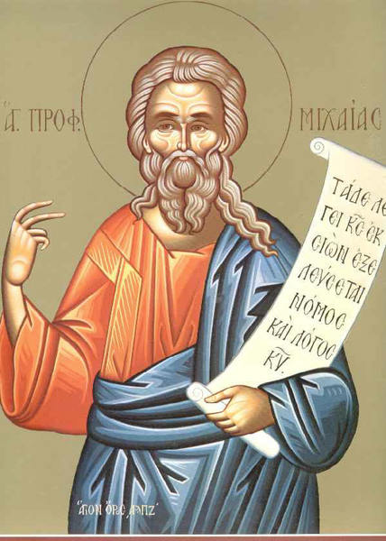 Profetul Miheia