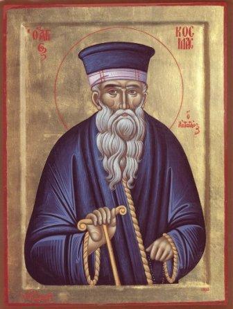 Sfantul Cosma Etolianul
