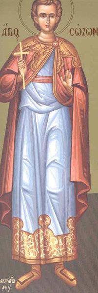 Sfantul Sozont
