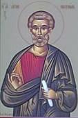 Sfantul Iustin