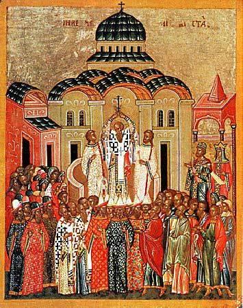 Inaltarea Sfintei Cruci