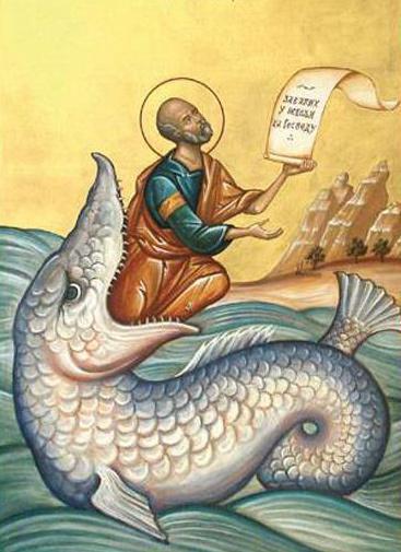 Sfantul Proroc Iona; Sfantul Apostol Codrat