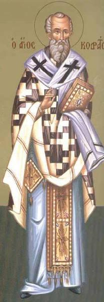 Sfantul Apostol Codrat
