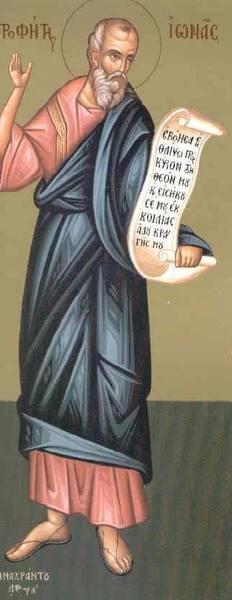 Profetul Iona