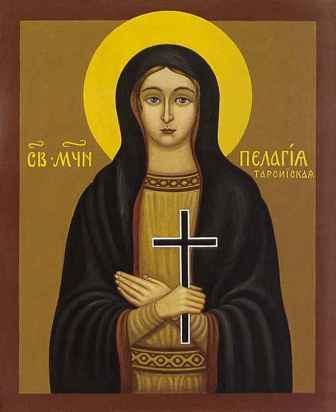 Sfanta Pelaghia