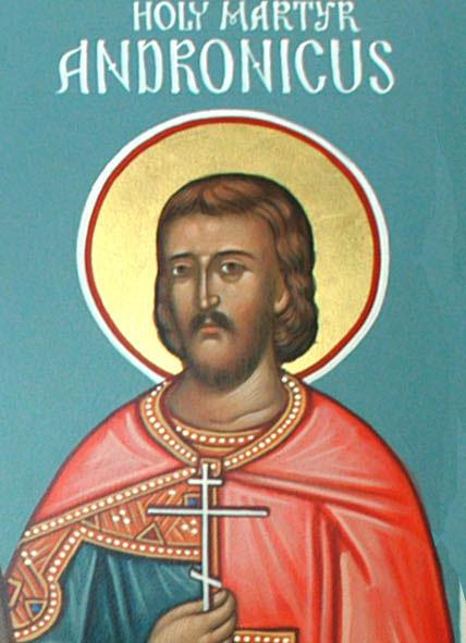 Sfantul Mucenic Andronic
